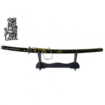Katana Kill Bill, Hattori Hanzo