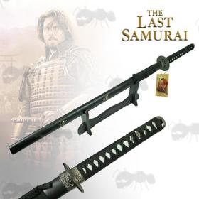Katana Last Samurai Spirit - 2