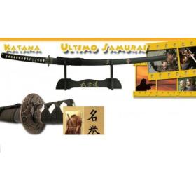 Espíritu último Samurai Katana - 3