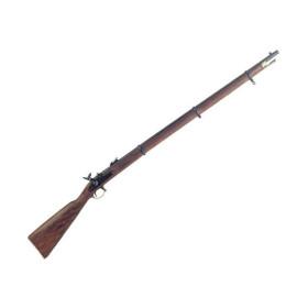 Carbine , Inglaterra 1853 - 1