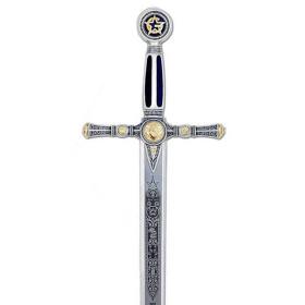 Espada Masónica Plata - Esmalte Azul - 5