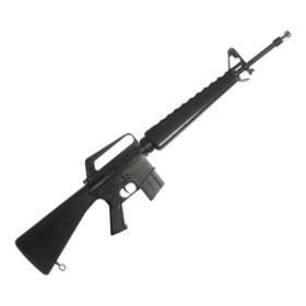 Rifle M16A1, USA 1967 - 4
