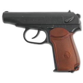 Makarova Pistol, Russia, 1951 - 2