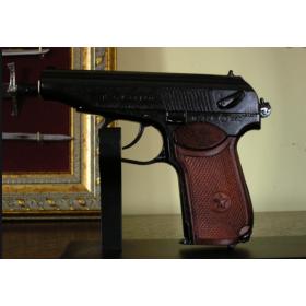 Makarova Pistol, Russia, 1951 - 3