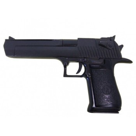 Pistola semiautomática EUA, Israel 1982